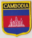 Cambodia Embroidered Flag Patch, style 07.